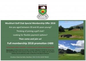 Membership 2018 offers